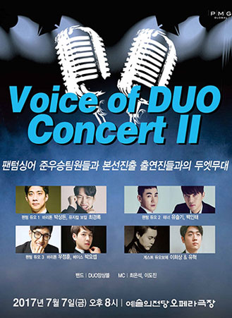 The Voice of DUO Concert
