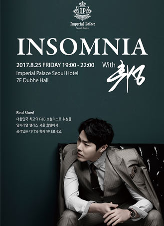 INSOMNIA with 휘성 [디너쇼]