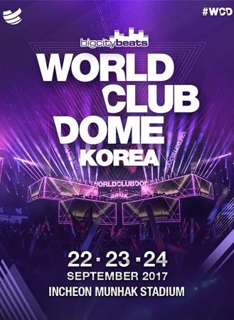 [BigCityBeats WORLD CLUB DOME KOREA] 월드클럽돔 코리아 2017