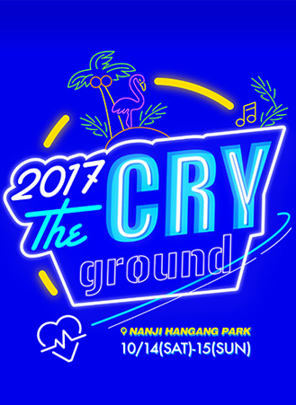 2017 THE CRY ground