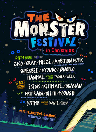 The Monster Festival in Christmas