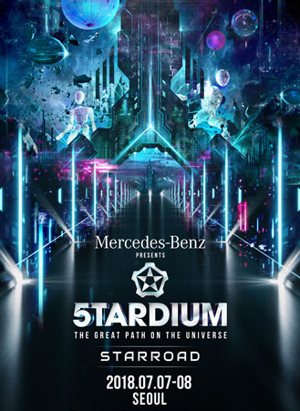 [예스24] Mercedes-Benz Presents 5TARDIUM 2018 [메