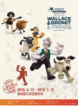 The Art of Aardman Animation [ Wallace & Gromit &