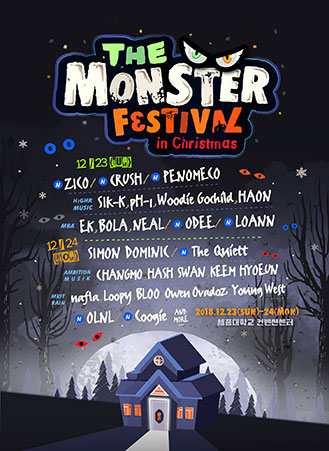 [얼리버드 2차] The Monster Festival in Christmas 2