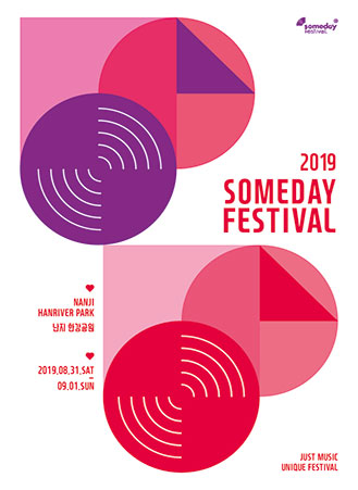 Someday Festival 2019 - 일반티켓