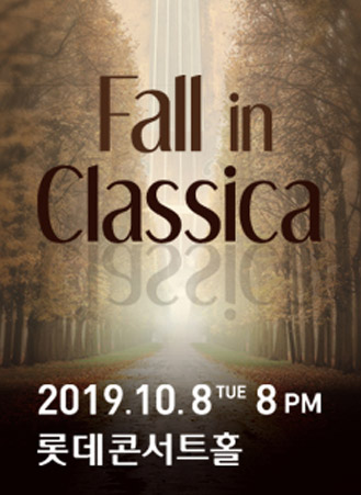 Fall in Classica